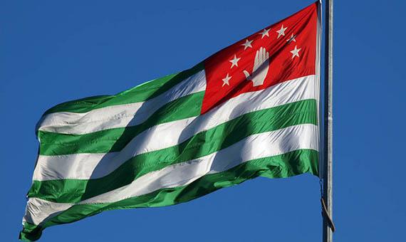 respublika-abkhaziya-flag-respubliki-abkhaziya-12797_1