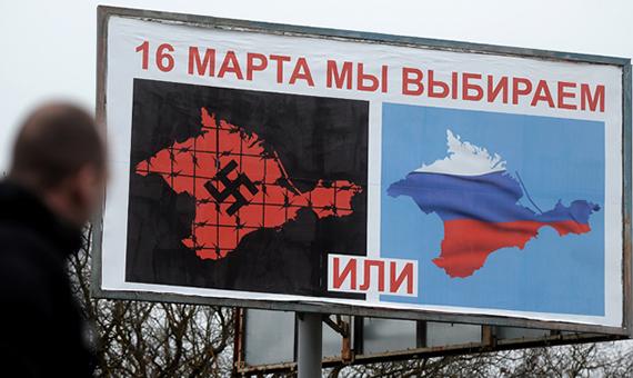 rost-napryazhennosti-na-ukraine
