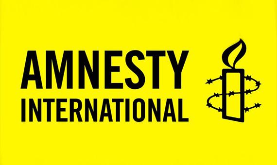 amnesty-int-logo