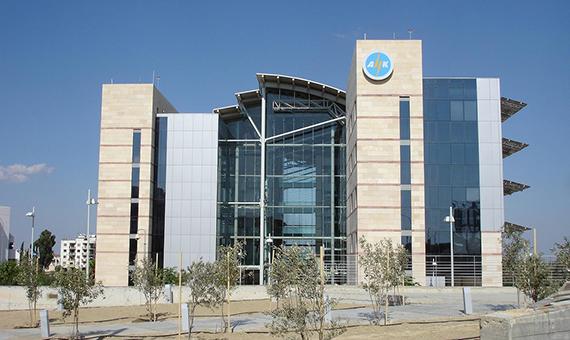 Cyprus_electricity_authority