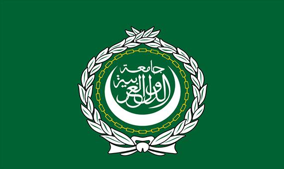 Flag_of_the_Arab_League