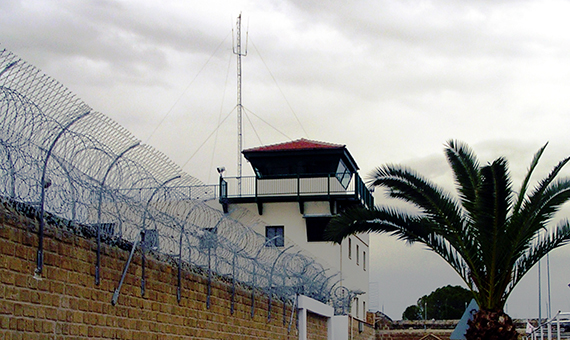 Central_Jail_of_Nicosia_watch_post