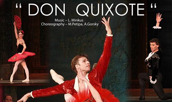 Ballet Don Quixote-1