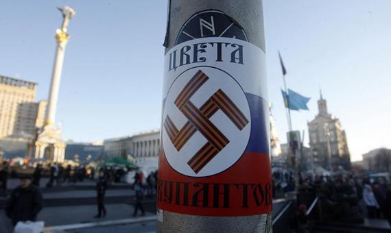 ukraine-neonazi-arkin