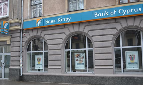 bank_kipru