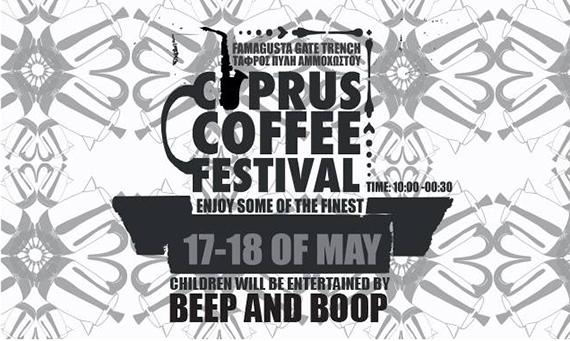 cyprusCoffeeFestival_183561089