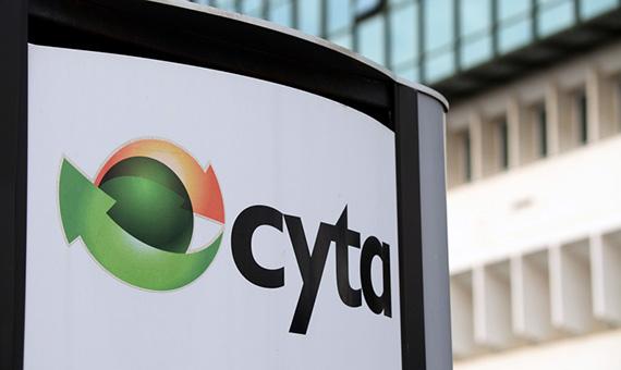 cyta_logo_slogan-profile