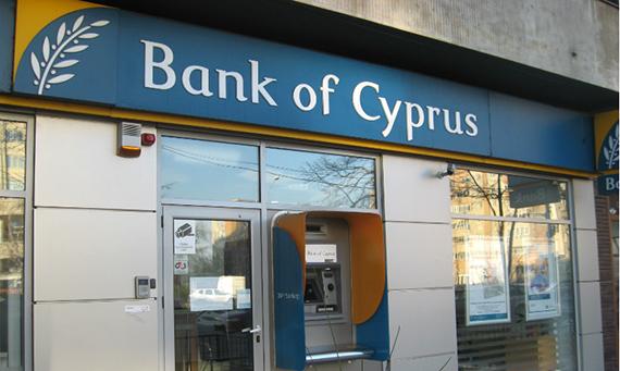 1309120927_bank-of-cyprus-depozite-taxa