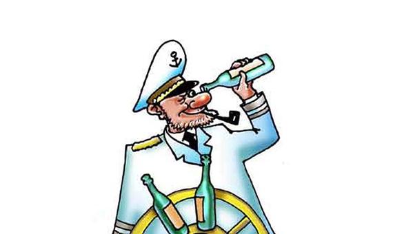 Пьяный капитан_400