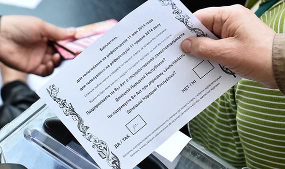 42940_Referendum_v_Mariupole_Goryashtee_zdanie