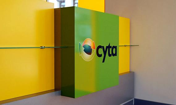 CYTA_KASTORIA_01