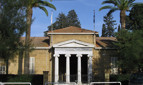 Cyprus_Arch_museum