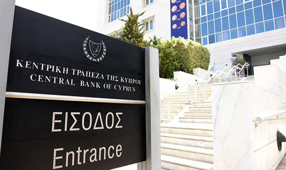 Central-Bank-of-Cyprus-1024x683