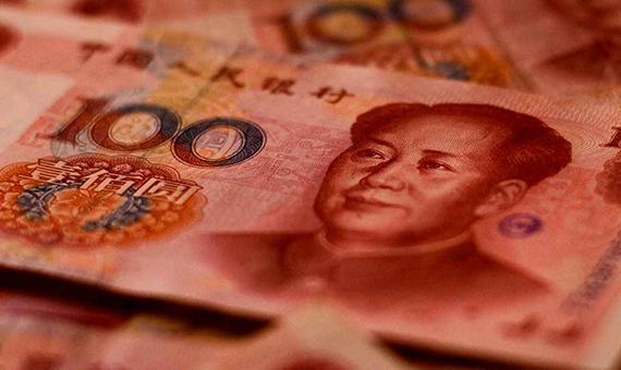 chinese-yuan