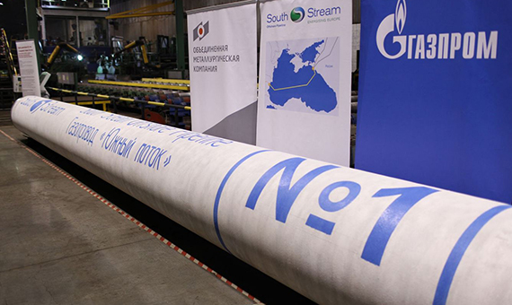Russia-First-Pipe-for-South-Stream-Offshore-Produced