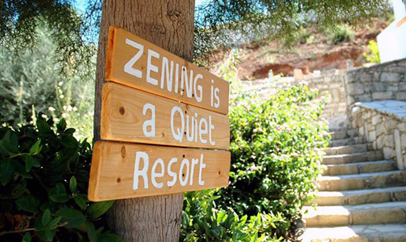 feature-pic-for-zening2-zening-has-a-noise-policy