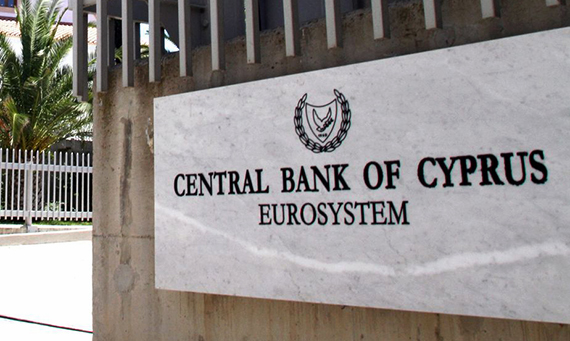centralbankcuprus