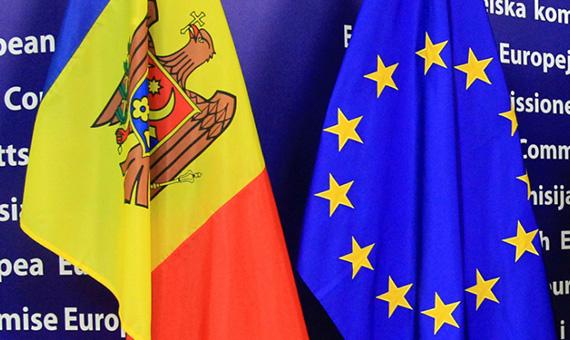 Moldova-ES1