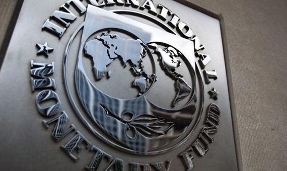 IMF1121