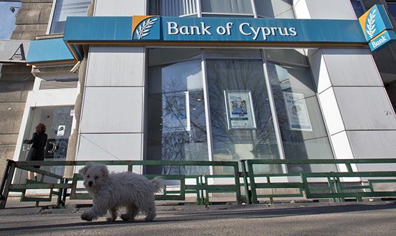 o-CYPRUS-BAILOUT-facebook
