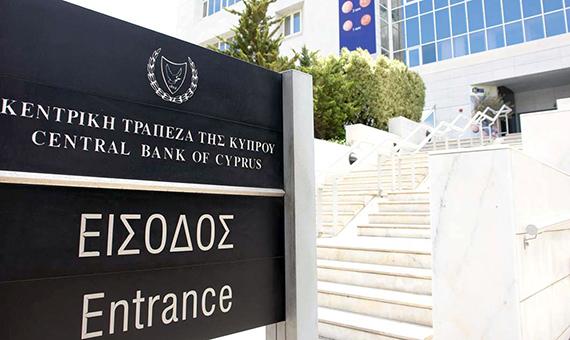 kypros-kentriki-trapeza-570