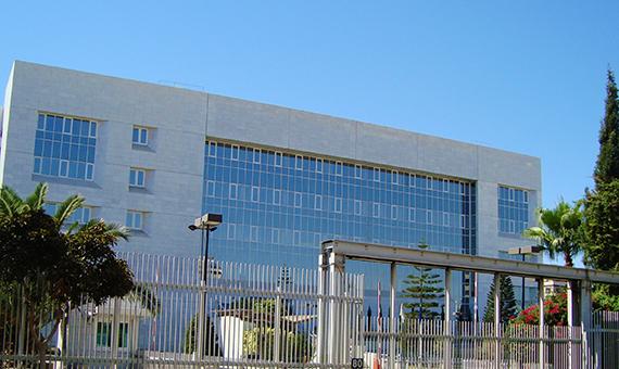 Cyprus_central_bank_Nicosia_Republic_of_Cyprus