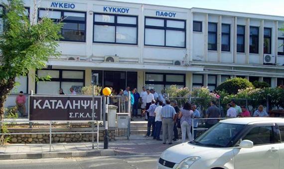 paphos-Kykkou