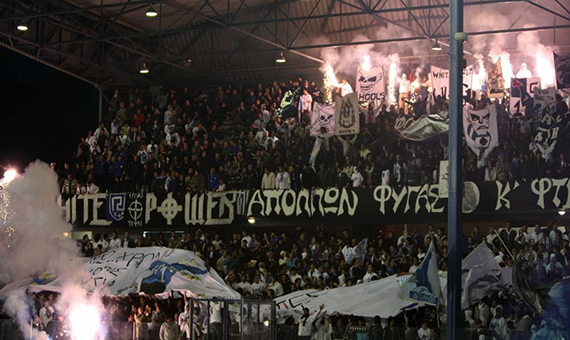 gate_one_fans_cyprus_apollon_limassol