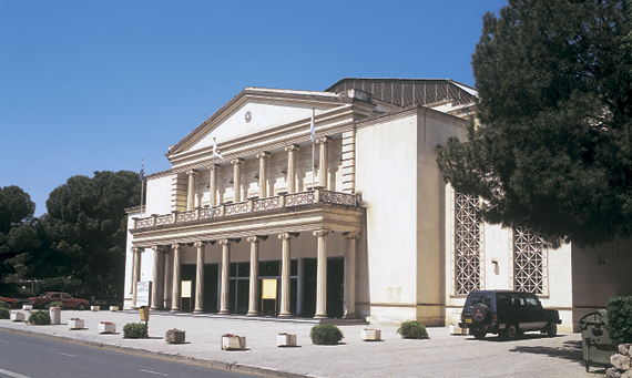 Cyprus_Lefkosia_Municipal_Theater_lrg-profile