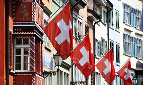 День-флага-Швейцарии