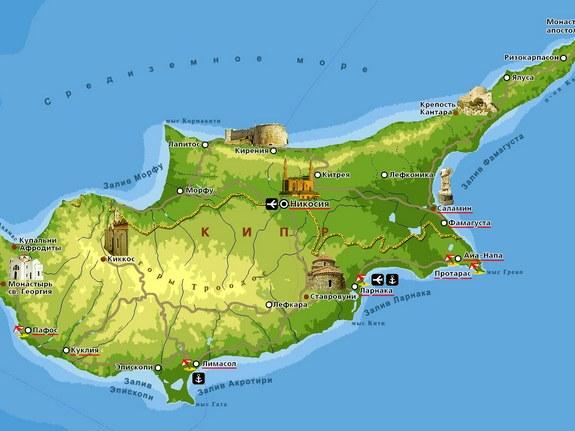cyprus(1)