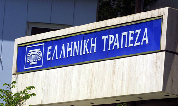 hellenic-bank-logo1