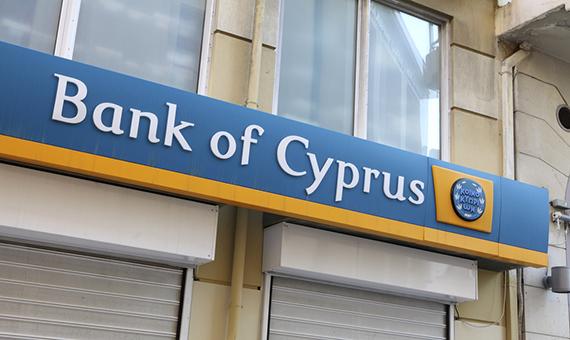 akcionery-bank-of-cyprus-utverdili-uvelichenie-ustavnogo-kapitala