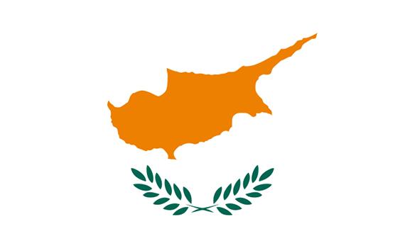 pravitelstvo-kipra-osudilo-zayavlenie-erdogana-o-puti-resheniya-kiprskoy-problemy