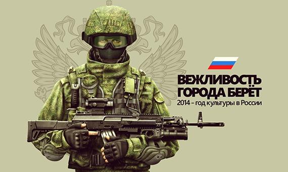 ron-pol-top-10-sposobov-uznat-o-rossiyskom-vtorzhenii-v-ukrainu