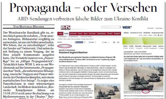 skandal-nemeckie-smi-obosnovali-vtorzhenie-rf-na-ukrainu-fotografiyami-2009-goda