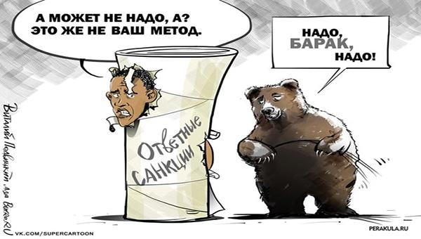 voyna-sankciy-kto-zatyanet-poyasa