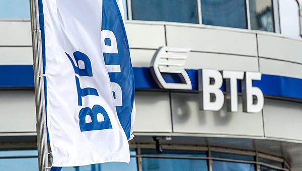 vtb-bank-gotov-k-otklyucheniyu-ot-swift-i-ozhidaet-krupnye-kontrakty-v-yuanyah