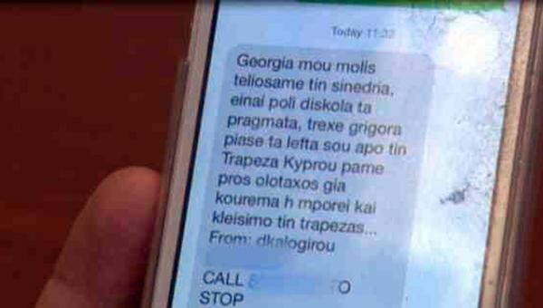 sms-soobscheniya-doveli-zhitelya-limassola-do-aresta