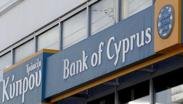 bank-kipra-mozhet-vernutsya-na-kiprskuyu-fondovuyu-birzhu-k-koncu-oktyabrya
