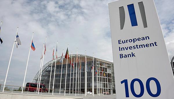 delegaciya-evropeyskogo-investionnogo-banka-pribudet-na-kipr-19-sentyabrya