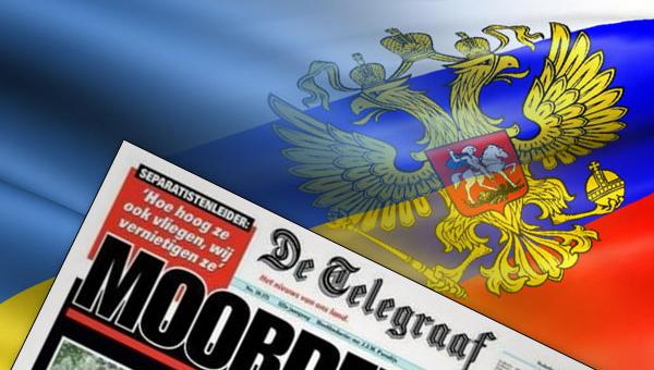 gollandskie-eksperty-pravitelstvu-dayte-kremlyu-to-chto-on-hochet