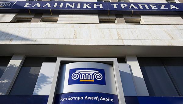 hellenic-bank-stal-samym-nadezhnym-bankom-na-kipre-v-2014-godu