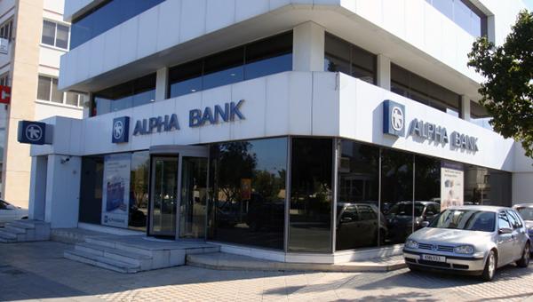 cb-kipra-nalozhil-na-alpha-bank-shtraf-v-razmere-89-000