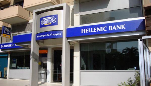 predsedatelem-pravleniya-hellenic-bank-stal-marinos-s-yannopulos