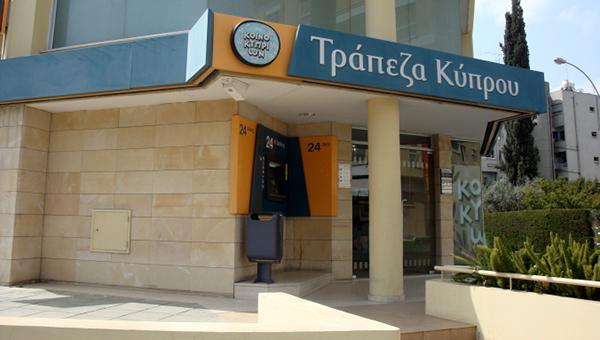 bank-of-cyprus-prodal-otel-v-rumynii-za-95-millionov-evro