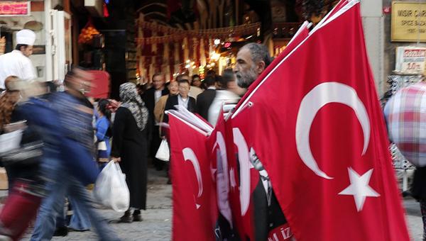 v-turcii-opublikovana-strategiya-evrointegracii