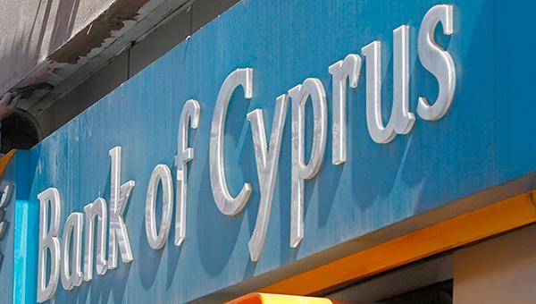 kompaniya-vekselberga-stala-vtorym-po-velichine-akcionerom-bank-of-cyprus