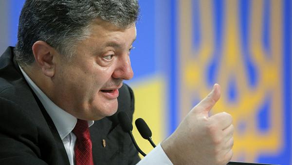 poroshenko-soglashenie-ob-associacii-s-es-nachnet-deystvovat-s-1-noyabrya-v-polnom-obeme