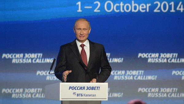 putin-fundamentalnye-faktory-stabilnosti-ekonomiki-rossii-silny